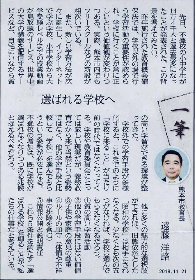 f:id:asoiyashi:20190305213851j:plain