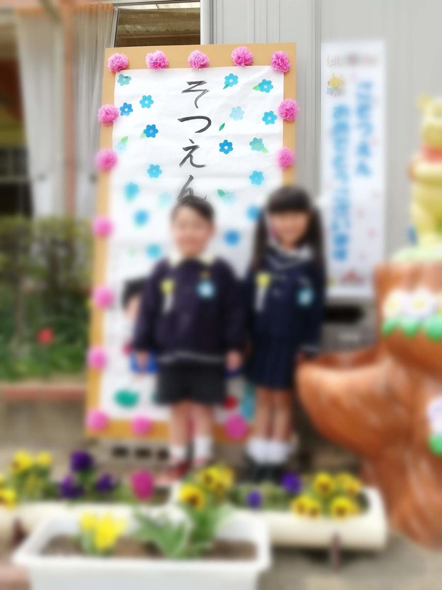 f:id:asoiyashi:20190329193324j:plain