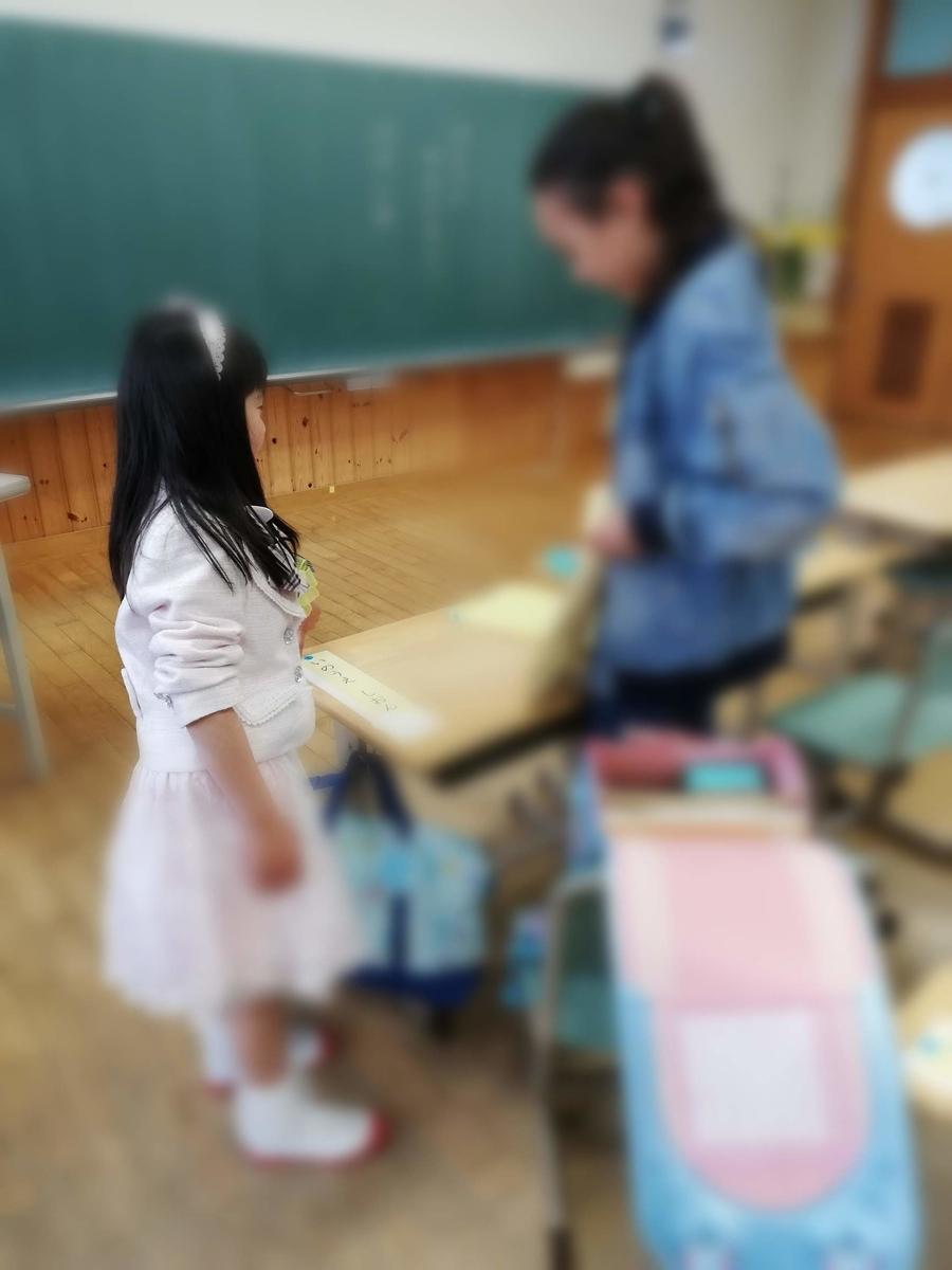 f:id:asoiyashi:20190423133334j:plain