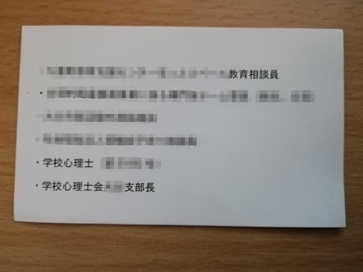 f:id:asoiyashi:20190527105228j:plain