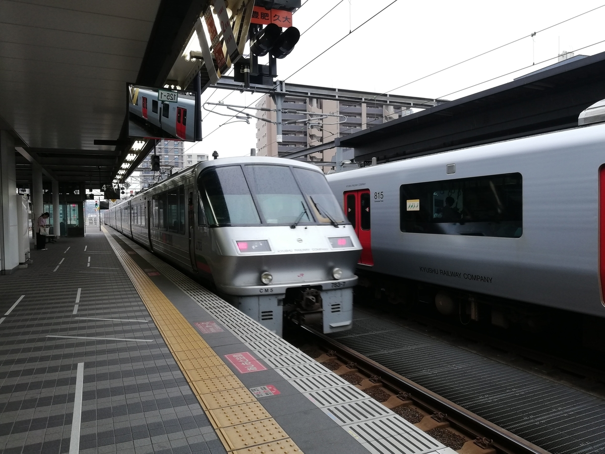 f:id:asoiyashi:20190528115938j:plain