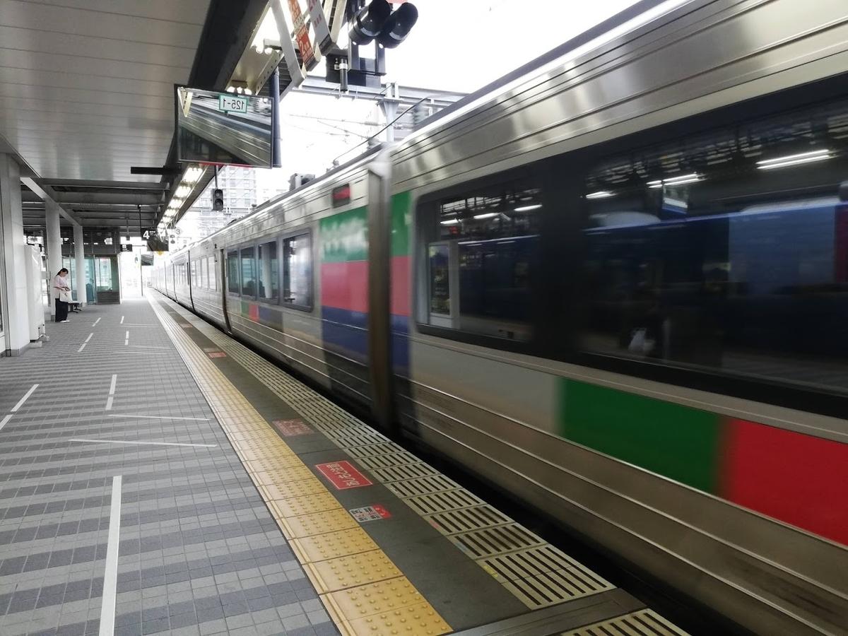 f:id:asoiyashi:20190528120206j:plain