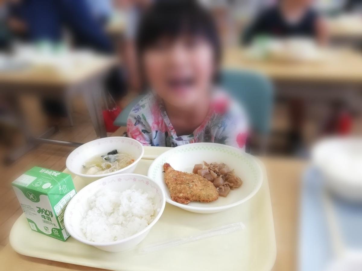 f:id:asoiyashi:20190718132010j:plain