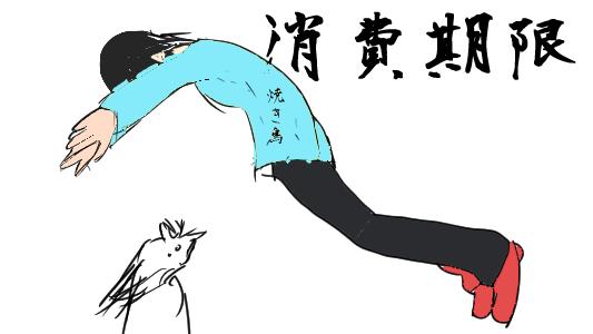 f:id:asokata:20160606195309j:plain