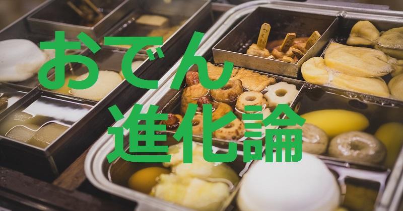 f:id:asokata:20160701205020j:plain