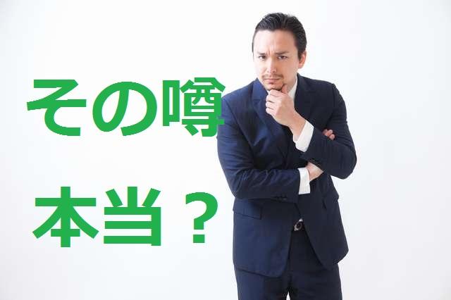 f:id:asokata:20160725205542j:plain