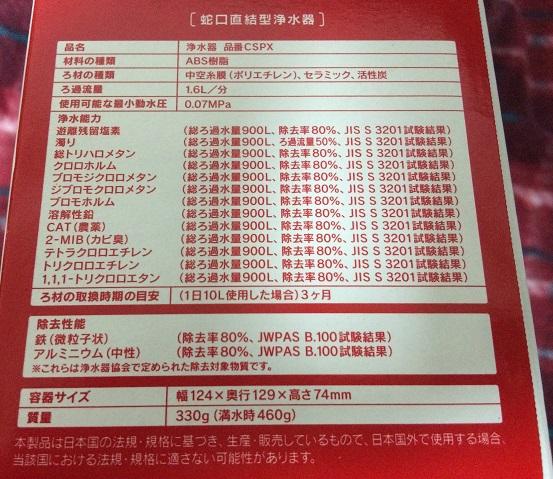 f:id:asokata:20160726204353j:plain