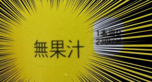 f:id:asokata:20160727185803j:plain