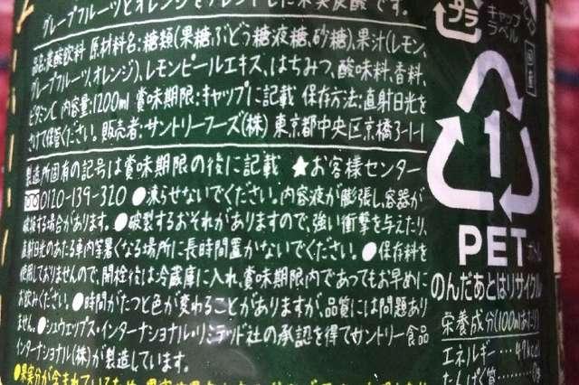 f:id:asokata:20160727194807j:plain