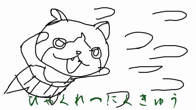 f:id:asokata:20160804141814j:plain
