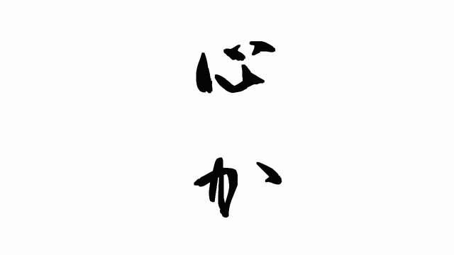 f:id:asokata:20160817171939j:plain