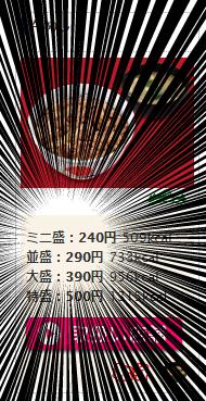 f:id:asokata:20160909201435j:plain