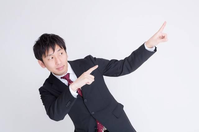 f:id:asokata:20160916193659j:plain