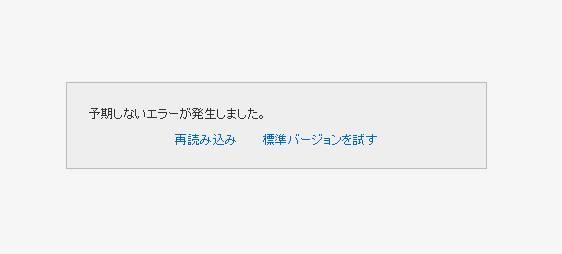 f:id:asokata:20161007180726j:plain