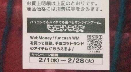 f:id:asokata:20170204122358j:plain