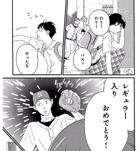 f:id:asokata:20170207180350j:plain