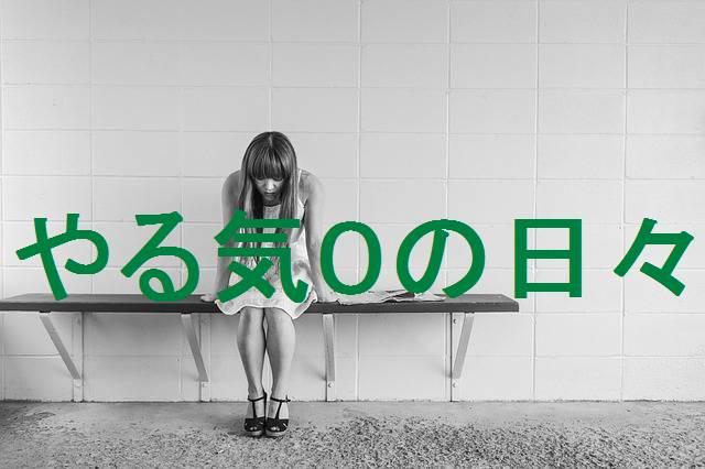 f:id:asokata:20170217181248j:plain