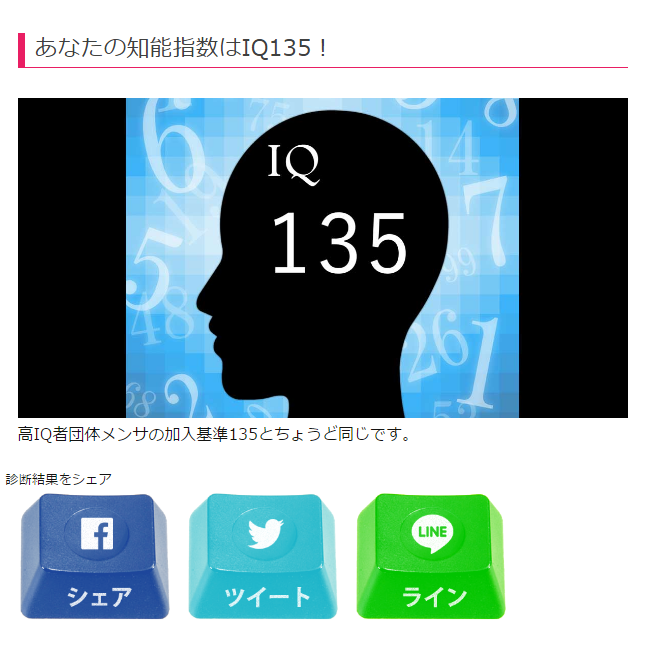 f:id:asokata:20170221153614p:plain