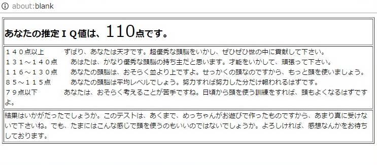 f:id:asokata:20170221154604j:plain