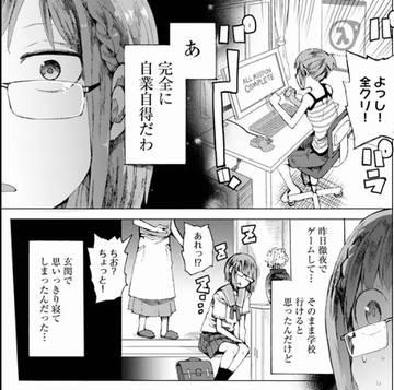 f:id:asokata:20170329154657j:plain