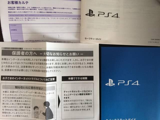 f:id:asokata:20170403184346j:plain