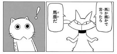f:id:asokata:20170404174430j:plain