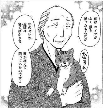 f:id:asokata:20170404174742j:plain
