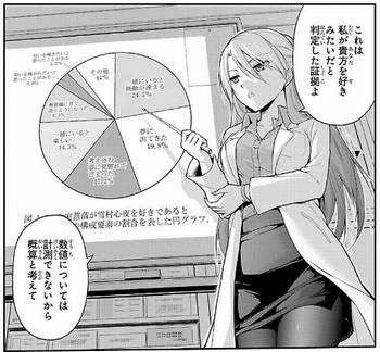 f:id:asokata:20170409190711j:plain