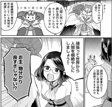 f:id:asokata:20170510182440j:plain