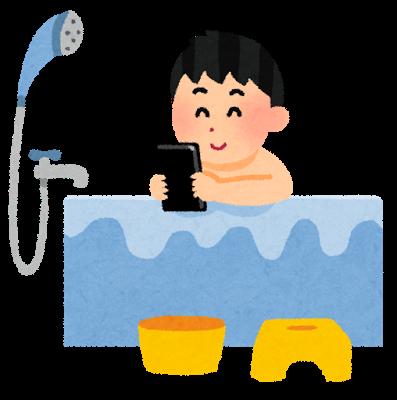 f:id:asokata:20170518183311p:plain