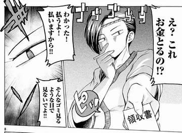 f:id:asokata:20170526172301j:plain