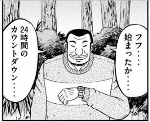 f:id:asokata:20170613192513j:plain