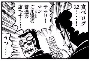 f:id:asokata:20170613193851j:plain