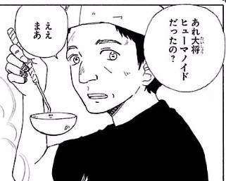 f:id:asokata:20170623172218j:plain