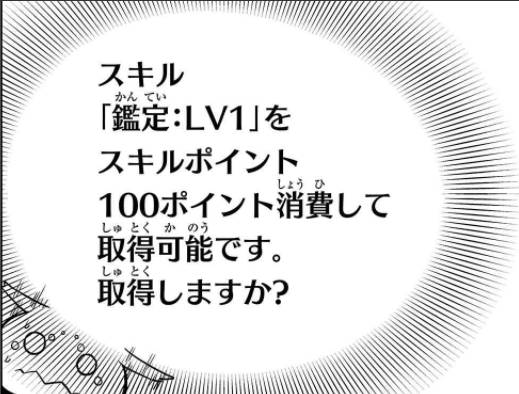 f:id:asokata:20170702164024j:plain