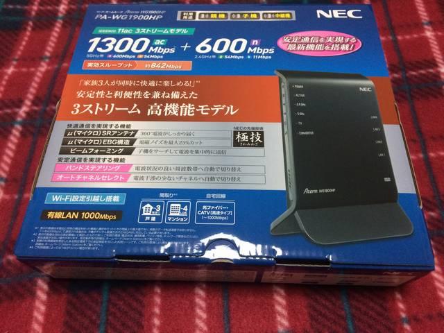 f:id:asokata:20170817110711j:plain