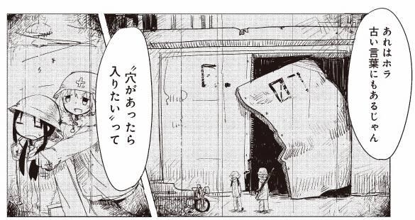 f:id:asokata:20170826134921j:plain