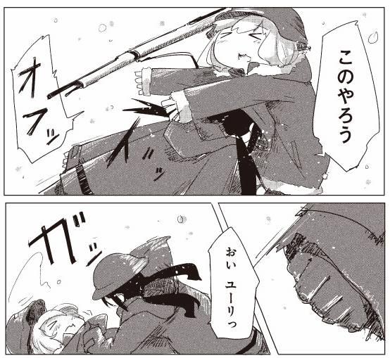 f:id:asokata:20170826140915j:plain