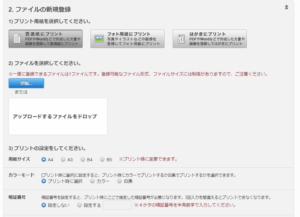 f:id:asokata:20180620165232j:plain