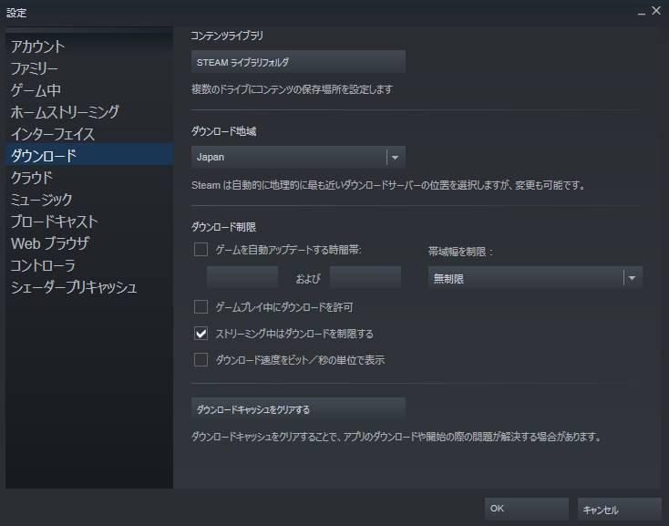 f:id:asokata:20181006064803j:plain