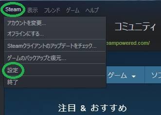 f:id:asokata:20181006072530j:plain