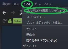 f:id:asokata:20181006072717j:plain