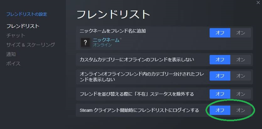 f:id:asokata:20181006072739j:plain