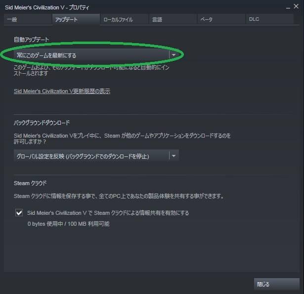 f:id:asokata:20181006073211j:plain
