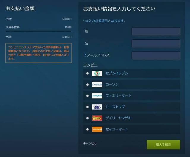 f:id:asokata:20190215170942j:plain
