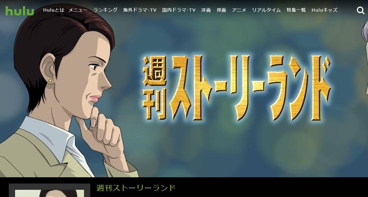 f:id:asokata:20190418013701j:plain
