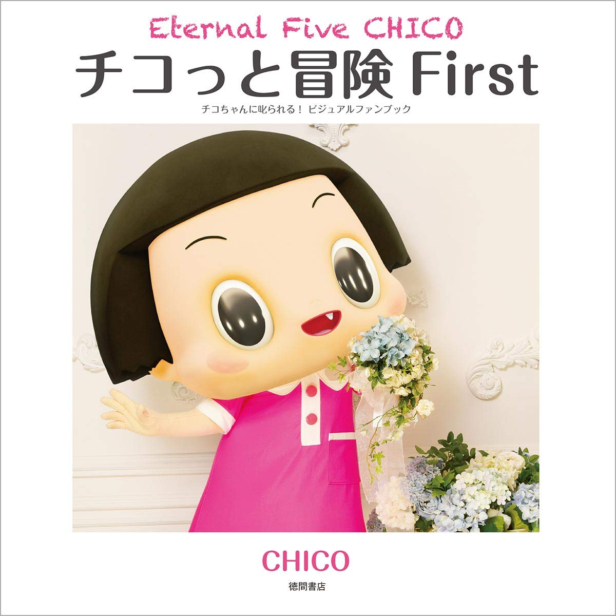 f:id:asokata:20190604014257j:plain