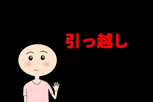 f:id:asparadiary:20170808230546p:plain