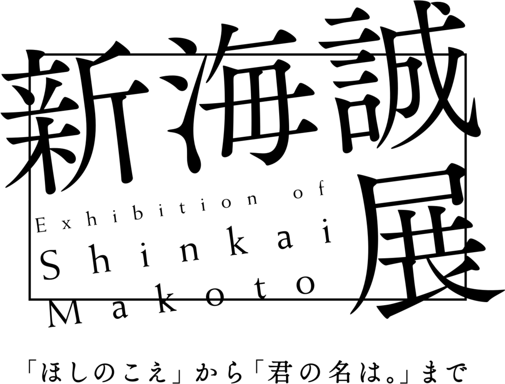 f:id:aspc1231:20180523212012p:plain