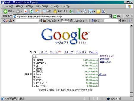 f:id:aspx:20050310001210:image